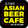 Asian Beer Cafe logo