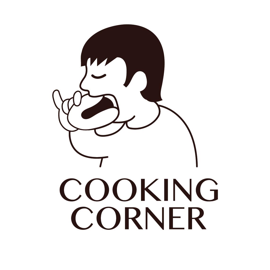 Cooking Corner logo