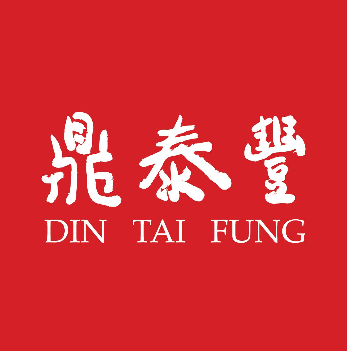 Din Tai Fung logo