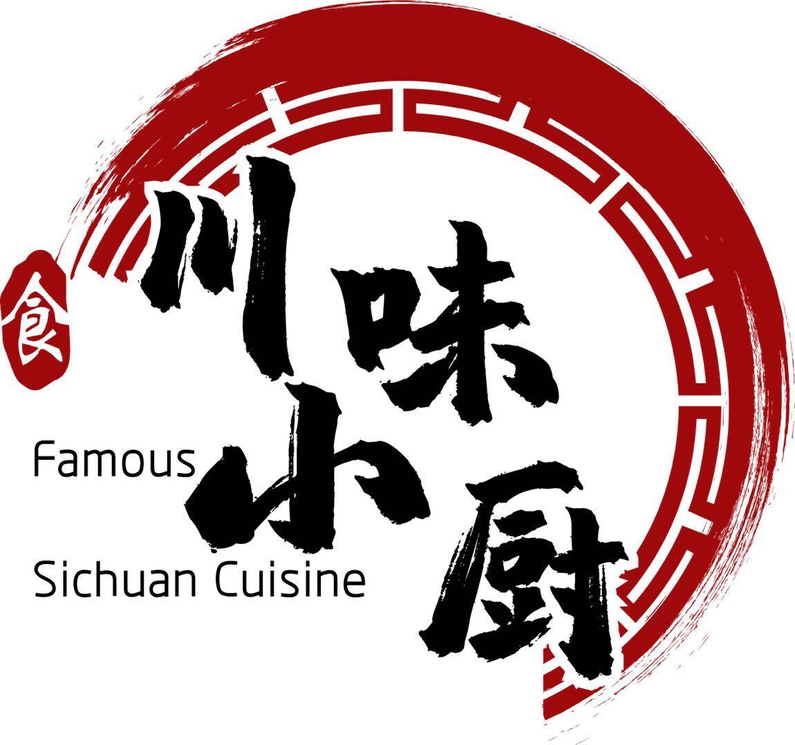 Famous Sichuan Cuisine logo