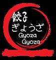Gyoza Gyoza & Unabara - Melbourne Central logo