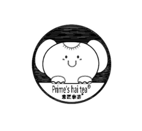 Prime's Hai Tea logo