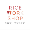 Rice Workshop logo