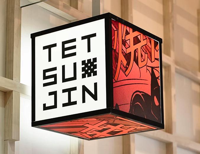 Tetsujin Sushi logo
